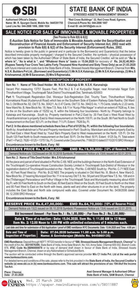 Plot No.C-69, Tiruchirappalli